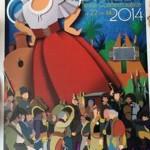 Las Fiestas de la Batalla de Bailén tienen ya cartel anunciador
