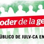 Cayo Lara visita este viernes Bailén