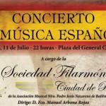 La Filarmónica de Bailén y el deporte protagonizan el sábado de pórtico